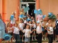 Elevii şi preşcolarii intră de astăzi în vacanţa de primăvară