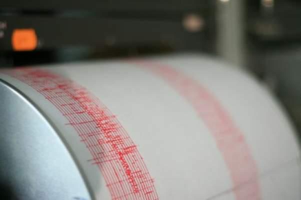 Cutremur în Vrancea !