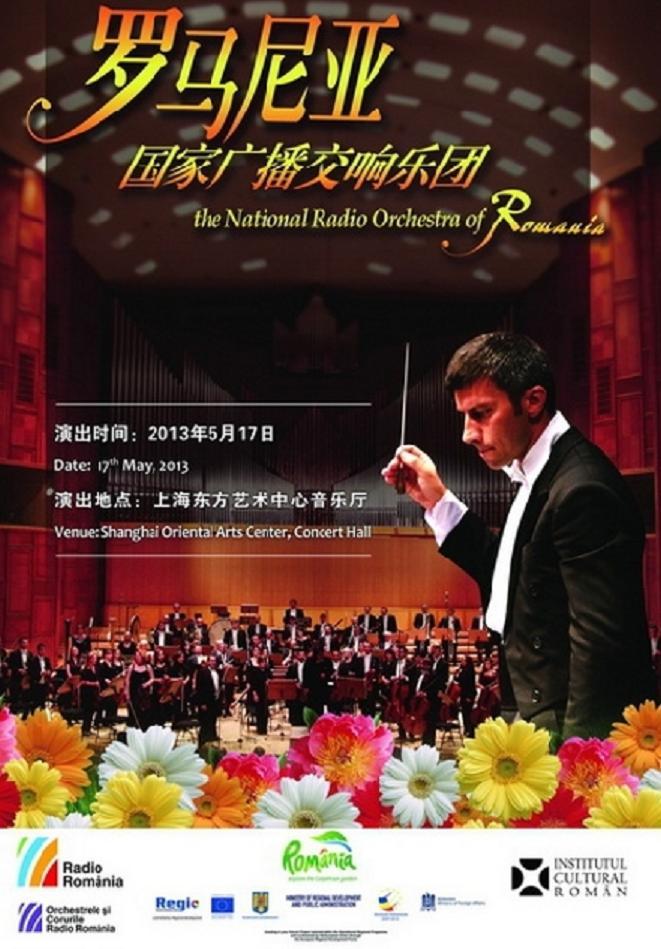 Premierul chinez laudă prestaţia Orchestrei Naţionale Radio