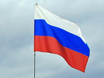 Steagul Rusiei a fost ridicat deasupra clădirii Administraţiei de la Doneţk