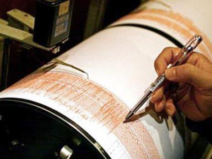 Un nou cutremur a avut loc în această dimineaţă în zona Vrancea, după cele trei cu magnitudini peste 2,8 pe scara Richter produse ieri la adâncimi cuprinse între 85 şi 125 de kilometri