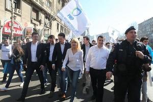 Peste 3000 de persoane au participat astăzi la marşul organizat de PMP de susţinere a statului de drept în România, anunţă Elena Udrea