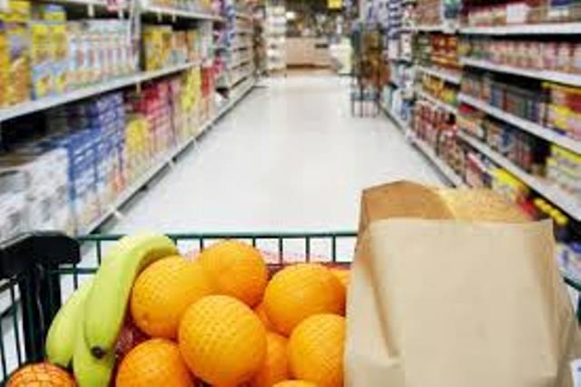 Consiliul Concurenţei va lansa o platformă online unde vor fi afişate cele mai mici preţuri la alimentele de bază