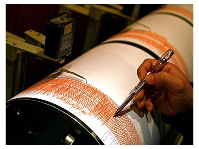 Cel mai puternic cutremur înregistrat anul acesta în România a avut loc ieri seară