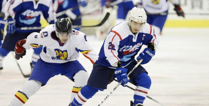 Romania hockey