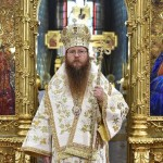 episcop covasna hg basilica ro