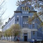 Universitatea_Petru_Maior_Targu_Mures