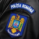 politia-romana qmagazine ro
