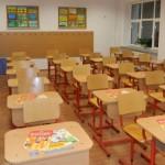 Foto: www.scoala97.ro