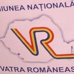 uniunea-vatra-romaneasca