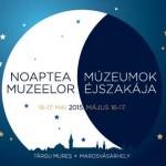 noaptea muzeelor 2015jpg