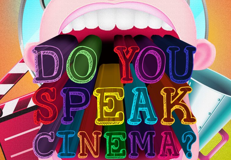 poster_cinema_edu mai 2015