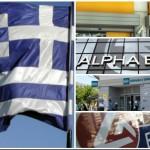 banci_grecia_jpg