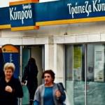 banci-grecia-