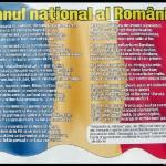 imnul-national-al-Romaniei