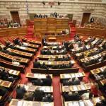 parlament-grecia_