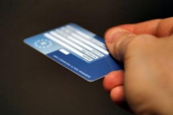 card-asigurari-sanatate