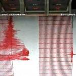un-cutremur-puternic-asteptat-in-romania-in-2014-105266-1_02_97cb3f295f