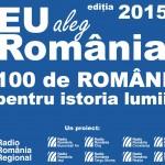 eu-aleg-romania-editia-2015-featured