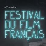 francez-festival-film-negru