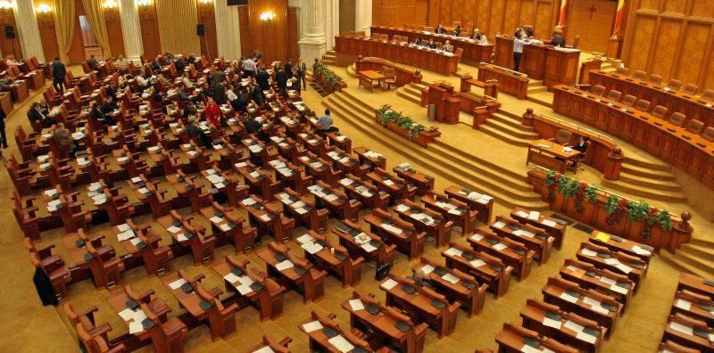 Foto: www.amosnews.ro