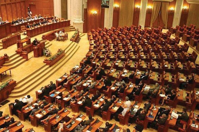 Foto: www.dcnews.ro