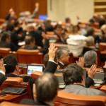 vot camera deputatilor