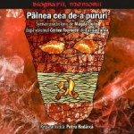 PaineaCD