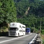 viaductul Carligul Mic