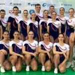 Foto: facebook/Federatia Romana de Gimnastica