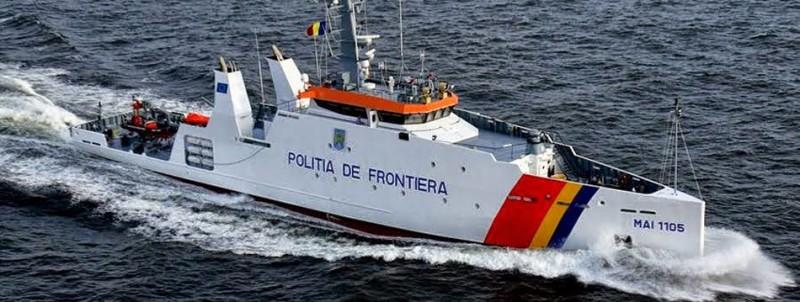 Foto: politiadefrontiera.blogspot.com
