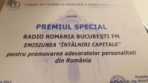 Bucuresti FM trofeu2