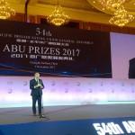Premiile-ABU-2017