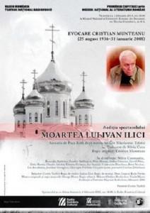 Afis Cristian Munteanu