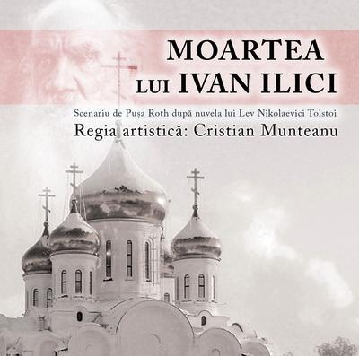 Coperta CD Moartea lui Ivan Ilici