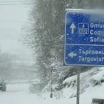 Sursa foto: Radio Romania Actualitati