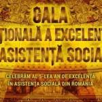 Gala GNEAS 2018