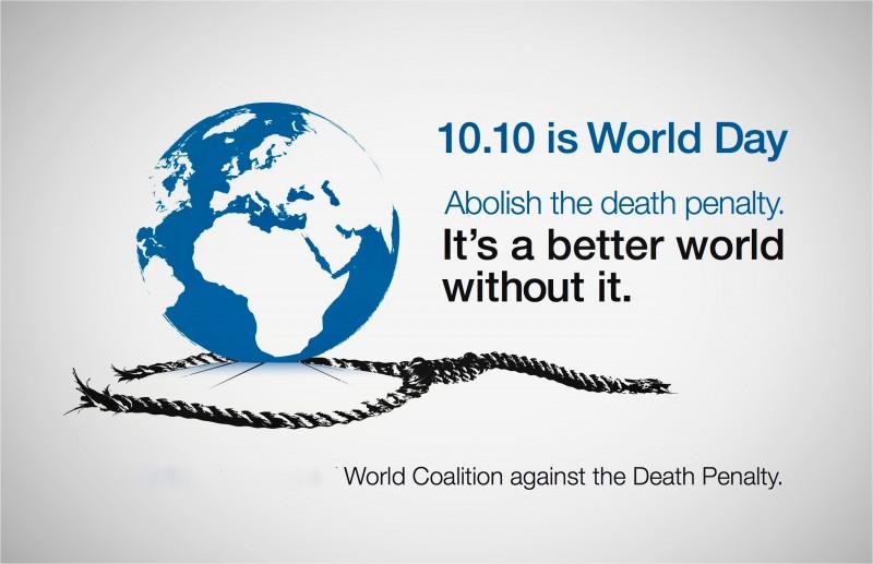 10 octombrie - Ziua Mondială Împotriva Pedepsei cu Moartea (city-sentinel.com)