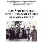 Românii din sud-estul Transilvaniei și Marea Unire