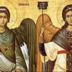 Arhangheli Mihail și Gavriil
