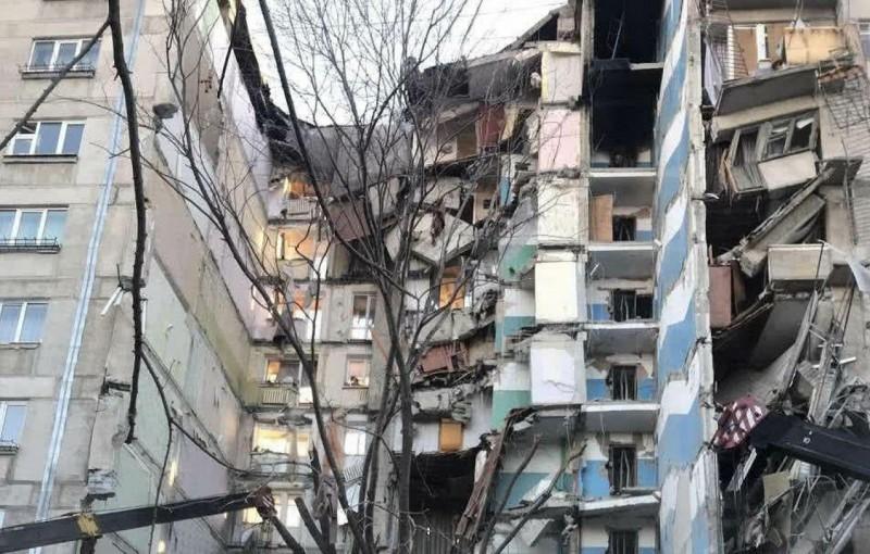 Sursa foto: shepetivka.com.ua