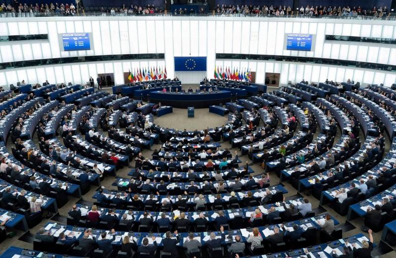 Foto: Parlamentul European, Biroul de Informare în Romania /facebook