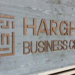 Foto: Harghita Business Center  /facebook