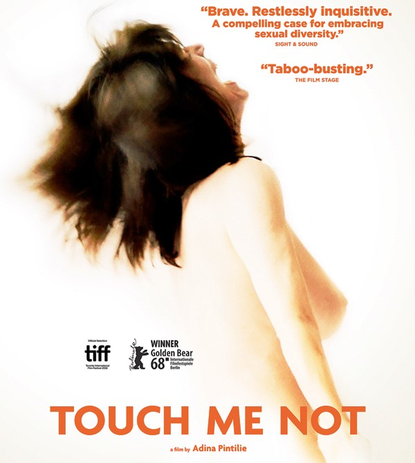 touch me not film