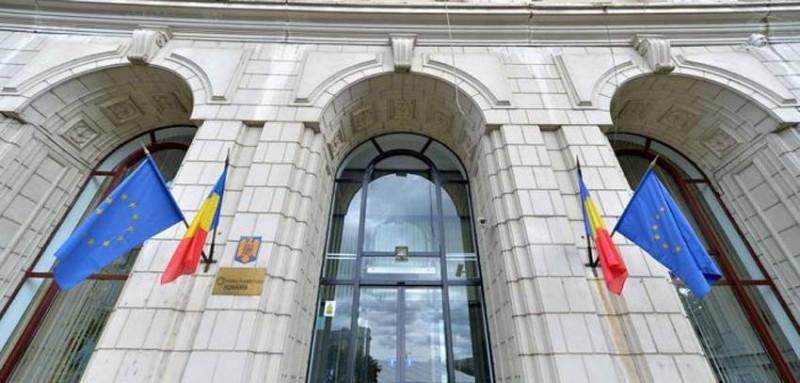 Foto: Ministerul Finanţelor Publice/facebook