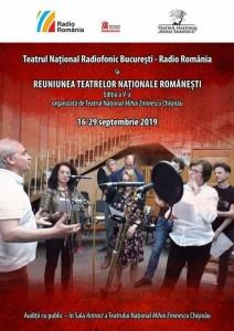 TNR Chisinau 2019