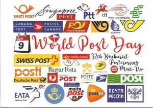 9 octombrie - Ziua Mondială a Poştei (Sursa foto: albaniapostcard.blogspot.com)