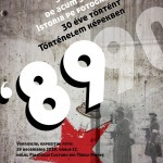 expozitie fotografica Tg.Mures - 30 de ani de la Revolutie