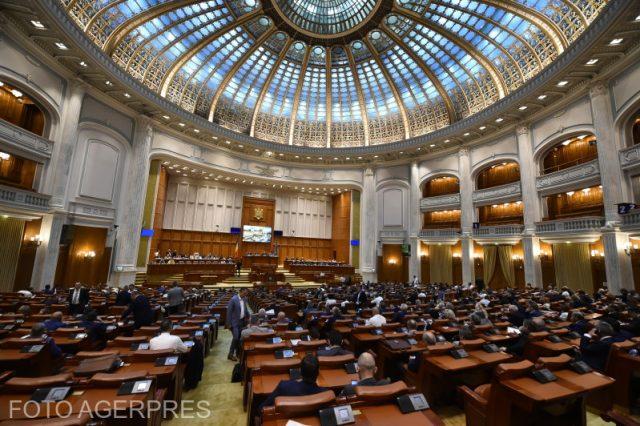 Foto: Camera Deputaților