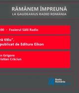 afis gaudeamus Radio romania